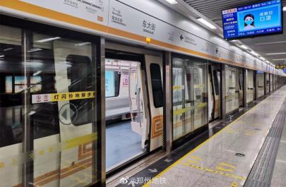 时隔54天,郑州地铁首批3条线路今日恢复载客运营