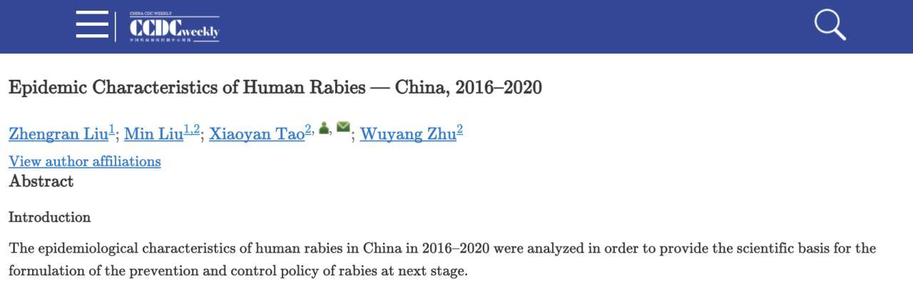 我国5年报告狂犬病2074例,农民病例超7成