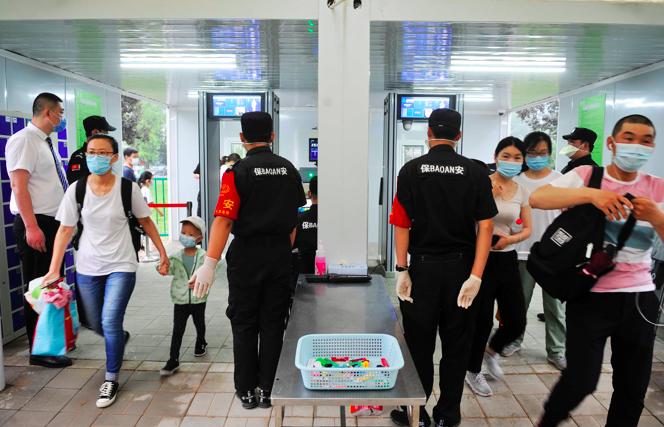 北京儿童医院7月12日起安检升级
